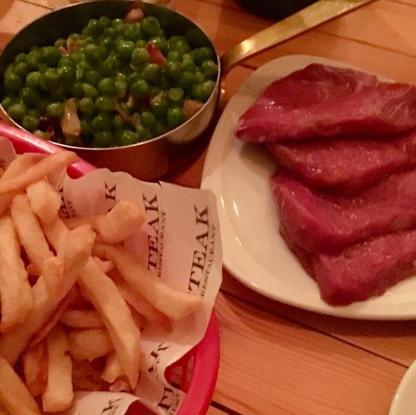 steak-on-stones1